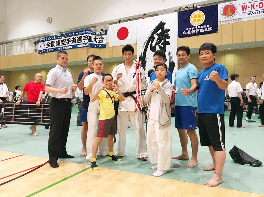 第10回全関東空手道選手権大会